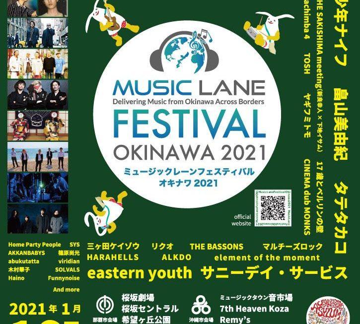 Pretty Rico, Lightcraft, dan 5 musisi Indonesia Lainnya Tampil di Music Lane Okinawa 2021